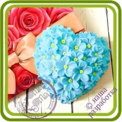 Сердечко Незабудки - 2D АВТОРСКАЯ силиконовая форма для мыла, свечей, шоколада и пр.