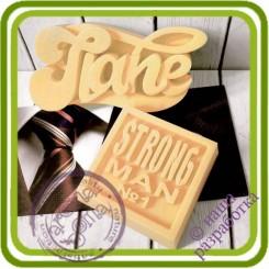 STRONG MAN, сильный мужчина (в стиле шанель) - 2D АВТОРСКАЯ силиконовая форма для мыла, свечей, шоколада и пр.