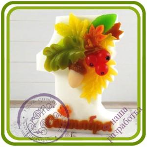 1 Сентября (желуди) - Авторская 2D силиконовая форма для мыла, свечей, шоколада, гипса и пр.