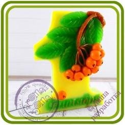 1 Сентября (рябина) - Авторская 2D силиконовая форма для мыла, свечей, шоколада, гипса и пр.
