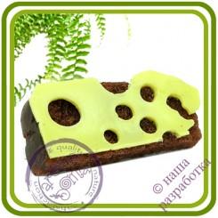 Бутерброд №4 (сыр, хлеб) - 3D Авторская силиконовая форма для мыла, свечей, шоколада, гипса и пр.