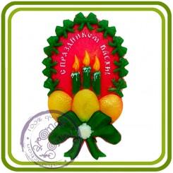 Пасха 3 свечи, 2d - Эксклюзивная силиконовая форма для мыла, свечей, шоколада, гипса и пр.