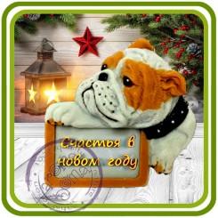 Бульдог с табличкой, собака - Авторская 2D силиконовая форма для мыла, свечей, шоколада, гипса и пр.