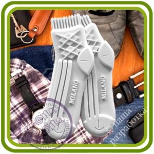 Носки мужские - Авторская 2D силиконовая форма для мыла, свечей, шоколада, гипса и пр.