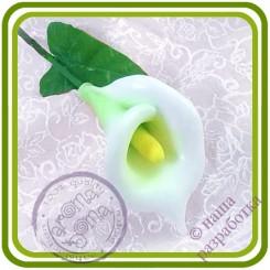 Калла букетная 2- 3D Авторская силиконовая форма для мыла, свечей, шоколада и пр.