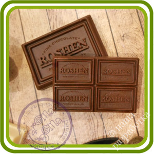 Шоколад Роше (4 надписи). Авторская 2D силиконовая форма для мыла, свечей, шоколада, гипса и пр.
