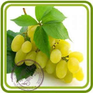 Виноград белый - EXTRA отдушка парфюмерно-косметическая