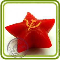 Звезда Серп и Молот - Объемная силиконовая форма для мыла