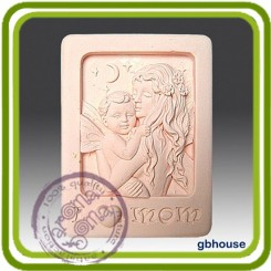 Люблю маму - Объемная силиконовая форма для мыла