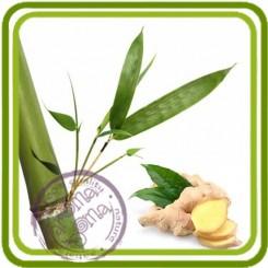 имбирный бамбук- отдушка парфюмерно-косметическая