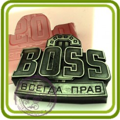 Boss Босс - Эксклюзивная силиконовая форма для мыла и свечей.
