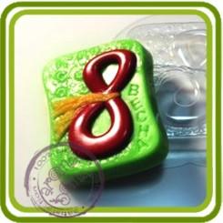 Весна - пластиковая форма для мыла