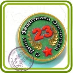 23 февраля С Днем Защитника Отечества - пластиковая форма для мыла