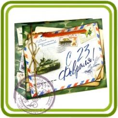 Пакет подарочный - 23 февраля