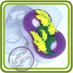 8 Марта. Мимоза по диагонали - пластиковая форма для мыла